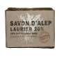 Aleppo zeep 20% laurier Aleppo Soap Co