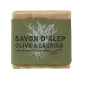 Aleppo zeep 2% laurier Aleppo Soap Co